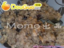 美味的香菇虾米肉饼