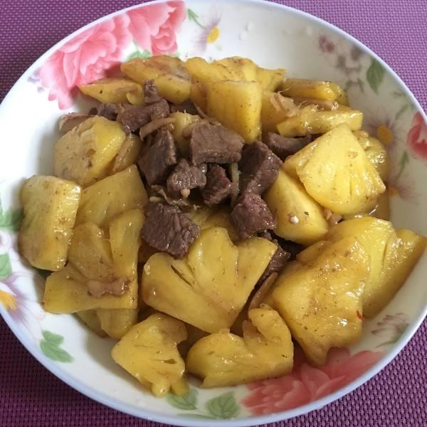 好吃的菠萝牛肉