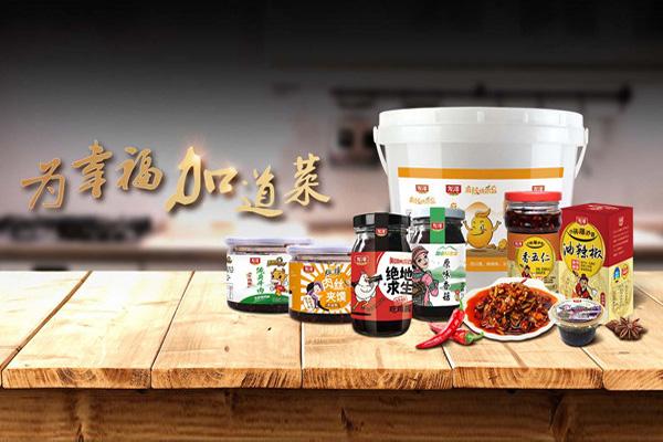 龙泽酱园品牌介绍