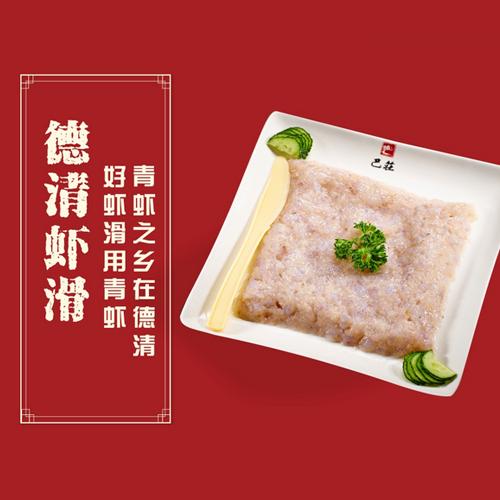 巴庄火锅图1
