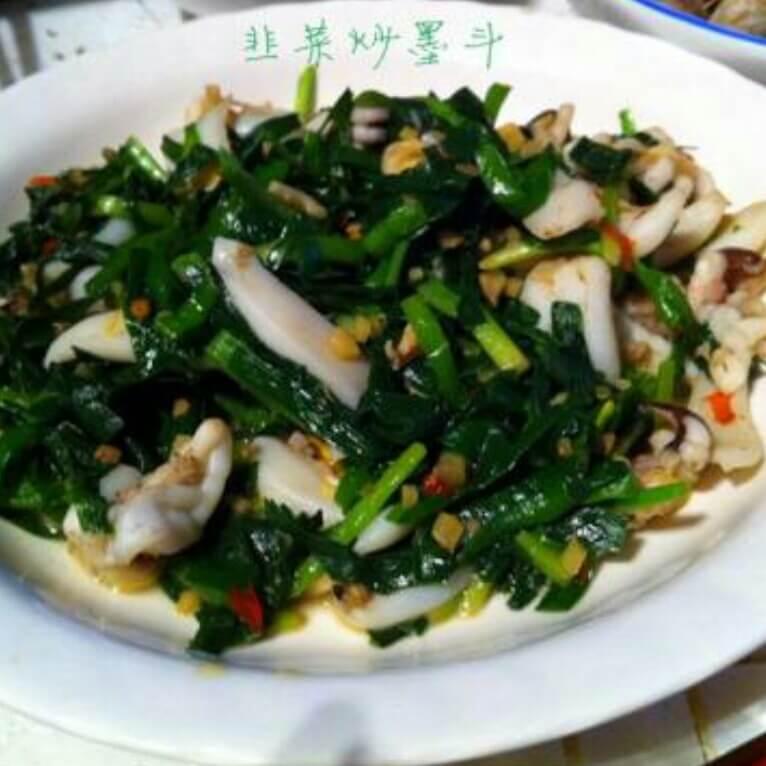 韭菜炒小墨斗鱼