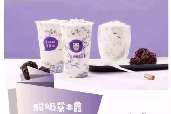 一只酸奶牛加盟优势