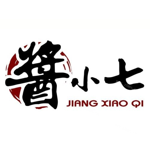 酱小七火锅
