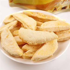 芒果牛角包