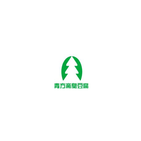 青方斋臭豆腐