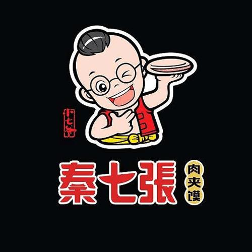 秦七张肉夹馍