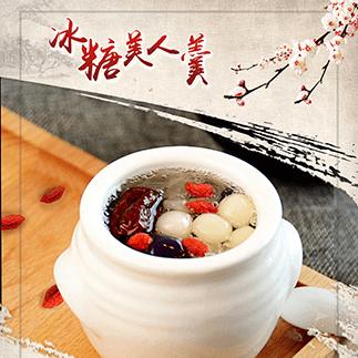 蜜逗奶茶饮品图8