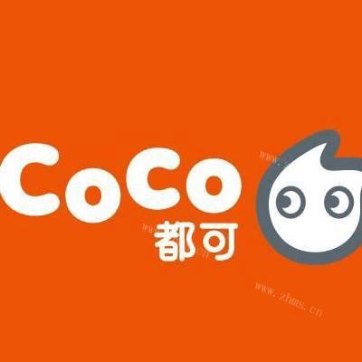 Coco都可奶茶茶飲