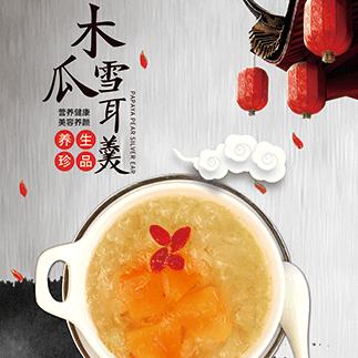 蜜逗奶茶饮品图5