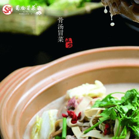 蜀烩冒菜图9