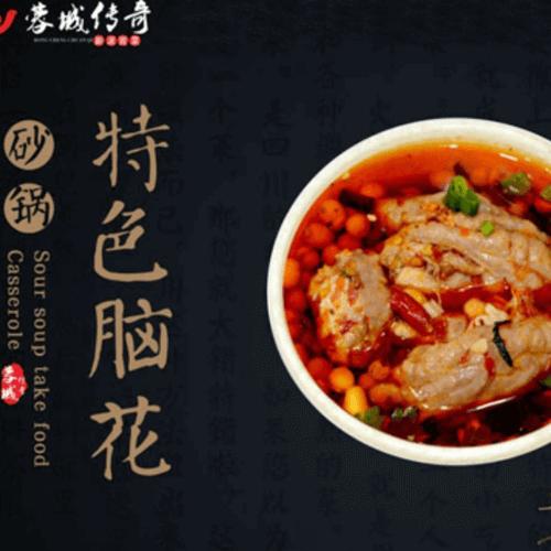 蓉城传奇新派冒菜图5