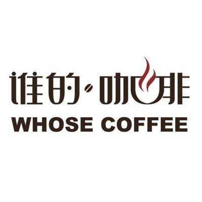 whose coffee