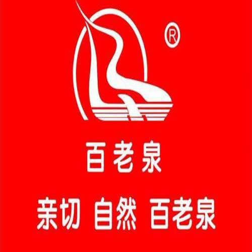 百老泉酒业