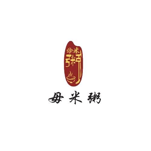 毋米粥火锅