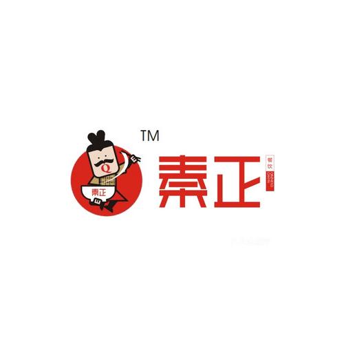 秦正biangbiang