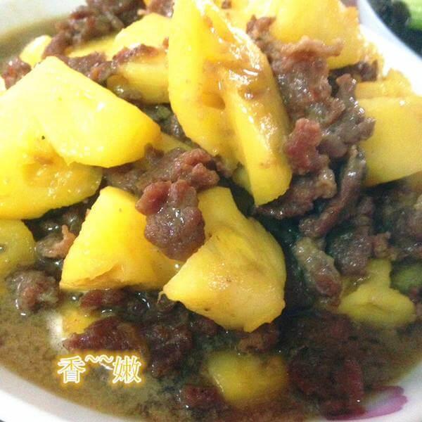 菠萝滑牛肉