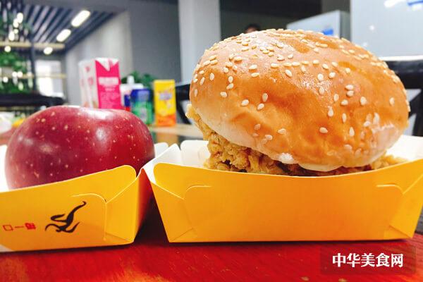 加盟汉堡品牌店需要多少钱