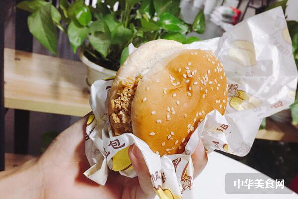 汉堡加盟店品牌推荐