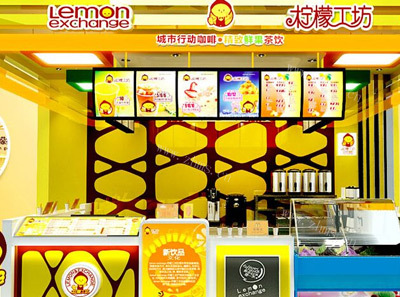 柠檬工坊图4
