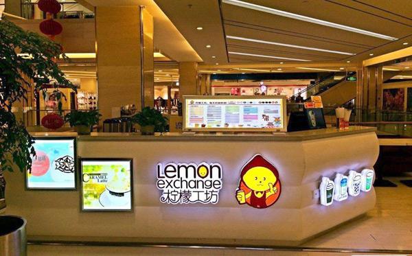 柠檬工坊品牌介绍图2