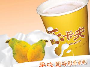 乐卡夫台湾茶饮饮品图2