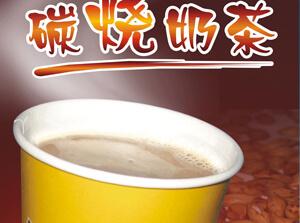 乐卡夫台湾茶饮饮品图5