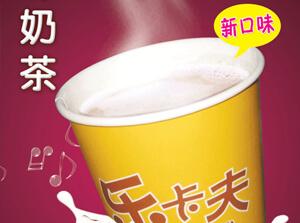 乐卡夫台湾茶饮饮品图6
