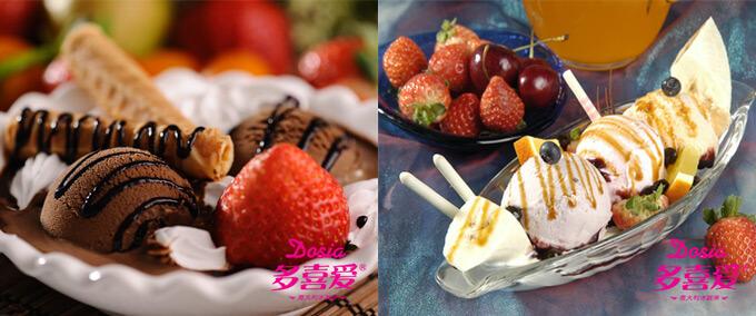 多喜爱意大利冰淇淋品牌介绍图1