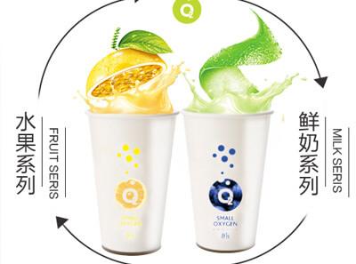 O2小氧鲜榨果汁图3