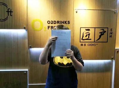 O2小氧鲜榨果汁图5