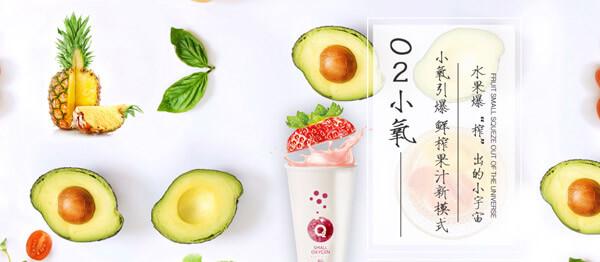 O2小氧鲜榨果汁品牌介绍图2