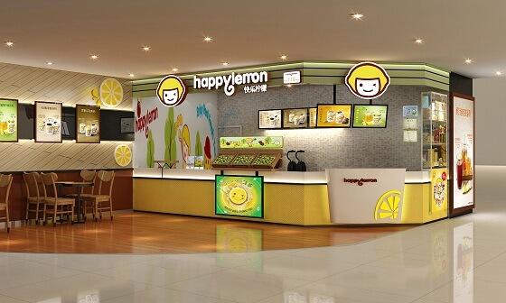 快乐柠檬饮品图3