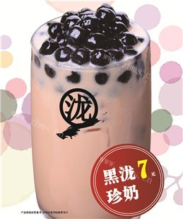 黑泷堂茶饮饮品图7