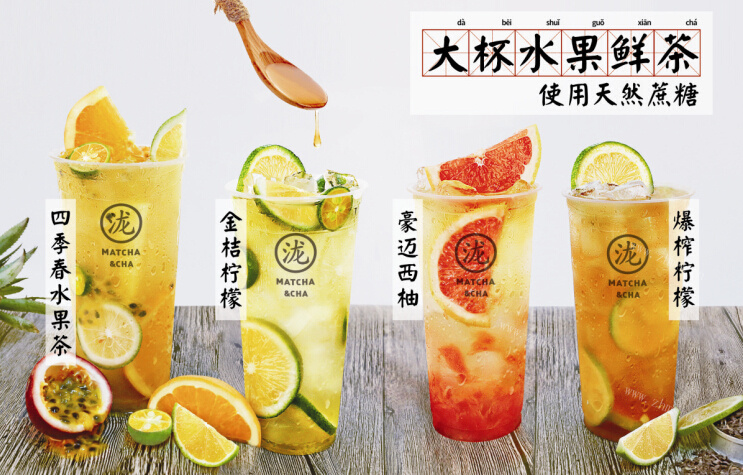 黑泷堂茶饮饮品品牌介绍图2