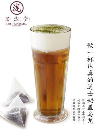 黑泷堂茶饮饮品品牌介绍图3