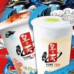 优品皇龙茶饮品图2