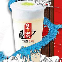 优品皇龙茶饮品图4