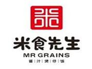 米食先生煲仔饭