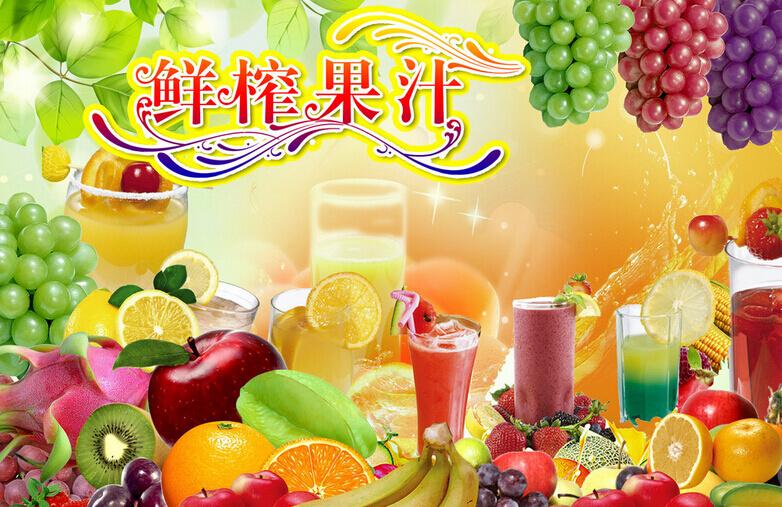 鲜果主义鲜榨果汁品牌介绍图1