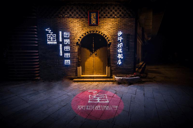 观窑砂锅串串香图2