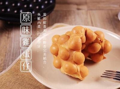 大通冰室港式奶茶图6