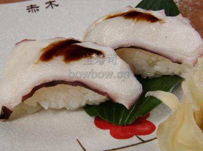 宝寿司图7