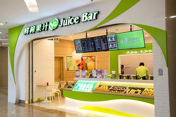 VQ鲜榨果汁饮品品牌介绍图1
