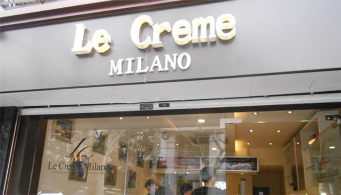 Le Creme Milano加盟