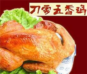 刁家五香鸡图4
