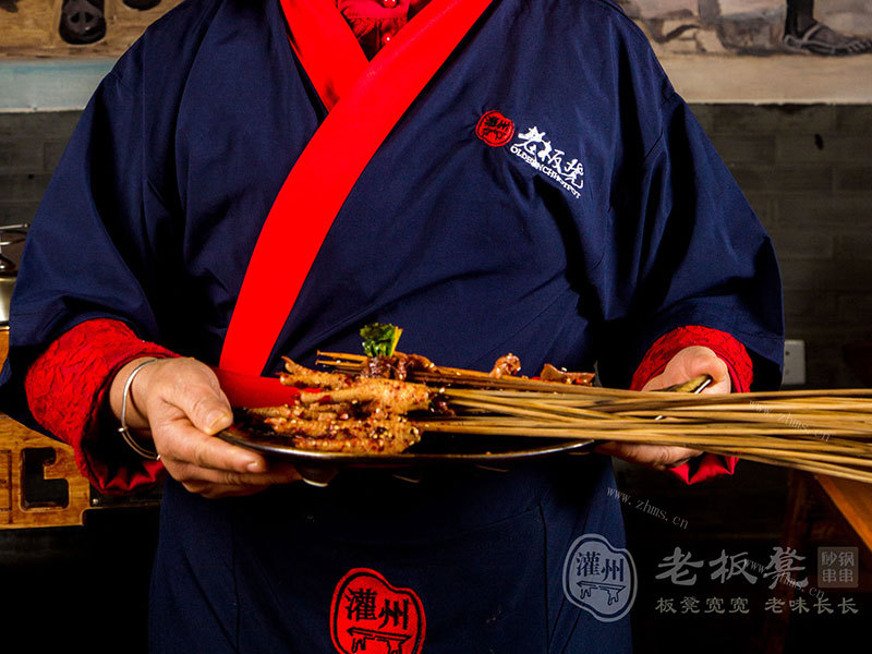 老板凳砂锅串串香图7