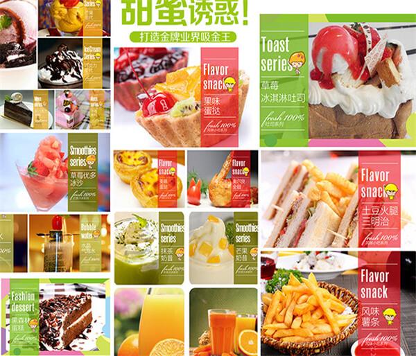 鲜果元素饮品图3