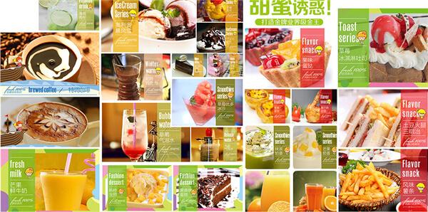 鲜果元素饮品加盟优势