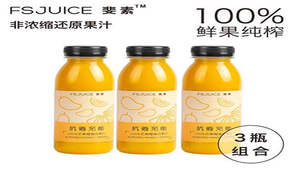 斐素果汁饮品加盟支持