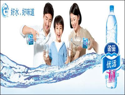雀巢瓶装水饮品图4
